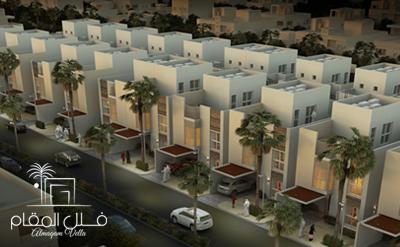 فلل المقام 1 Al-Maqam Villas