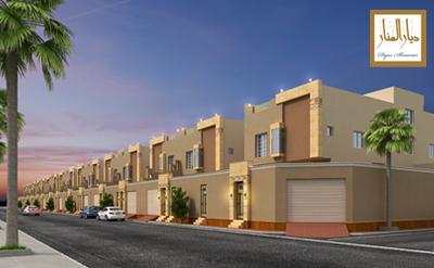 فلل ديار المنار 11 Dyar Al-Manar Villas