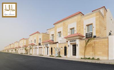 فلل ديار المنار 13 Dyar Al-Manar Villas
