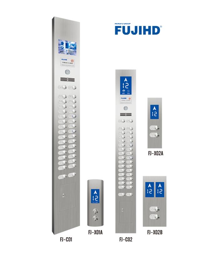 أزرار مصاعد فوجي FJ-C01 Series